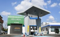 Hyosung to construct world's largest liquid hydrogen production plant