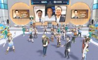Shinhan Bank opens inside GS25