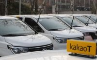 Kakao Mobility faces delay in IPO process