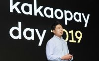 Why does Kakao want an insurer?