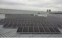 LG Chem advances into solar panel frame business