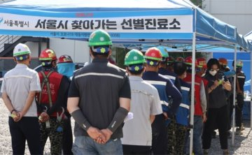 Post Chuseok infection rate sees huge spike