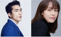 Song Seung-heon, Lee Ha-na confirmed to star in fourth season of 'Voice'