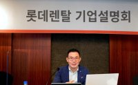 Lotte Rental's IPO targets corporate sustainability