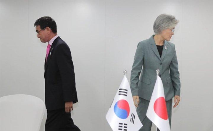 KoreaTimes