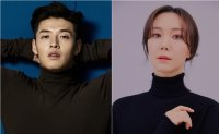 Kang Ha-neul, Lee You-young to star in suspense action drama 'Insider'