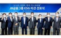 JB Financial Group declares ESG mission statement