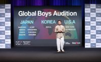 JYP to debut new Japanese-speaking boy group through 'Nizi Project'