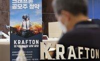 Krafton becomes largest market cap game company on KOSPI