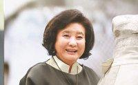 Hanbok designer honored posthumously