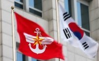 Military under fire again for mishandling sexual harassment case