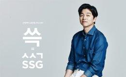Shinsegae's SSG.com aims to go public early next year