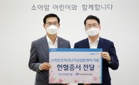 Woori employees donate blood for children with cancer