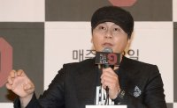 Court to begin trials for ex-YG chief in whistleblower blackmail case