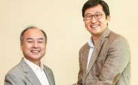 SoftBank's Vision Fund sold 57 mil. Coupang shares