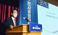 Kyobo pushes for 'digital innovation'