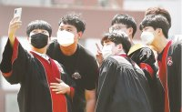 Commencement amid pandemic