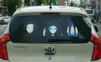 Man fined for scaring drivers with 'ghost decal'