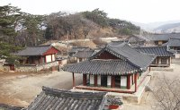 Korean seowon recommended for UNESCO World Heritage