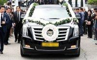 Koreans bid farewell to ex-first lady