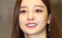 Fans, celebrities reeling from Goo Ha-ra's death