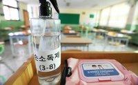 Gov't cracks down on 'illegal' disinfectants, deodorants against COVID-19