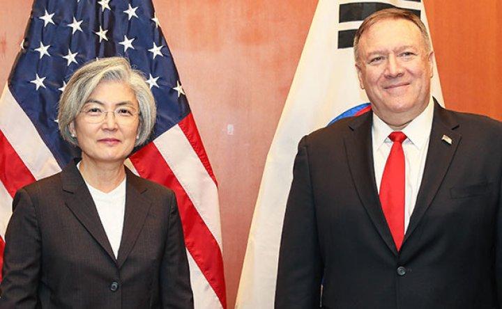 Korea seeks to ease concerns over US bypassing Korea