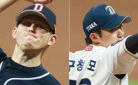Aces looking to take team to brink of Korean Series title