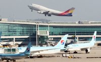 Court ruling clears 1st hurdle for Korean Air's Asiana takeover