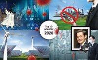 Top 10 economic news: 'contactless, digital' reshaping biz world