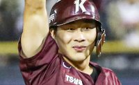 South Korean infielder Kim Ha-seong reportedly signs with San Diego Padres