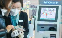 Airport passengers drop for 1st time in South Korea in 12 years amid pandemic