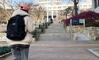 College students choosing leave of absence amid prolonged remote classes