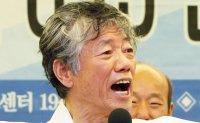 Inter-Korean reunification activist Paek Ki-wan dies at 88