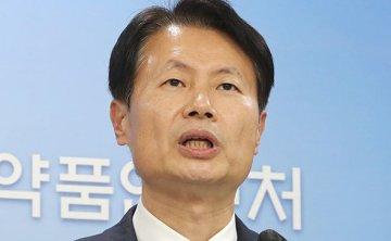 South Korea approves Pfizer's COVID-19 vaccine