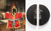 National Palace Museum exhibition sheds light on military rituals of Joseon