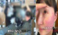 Korean police quiz Belgian envoy's wife over assault