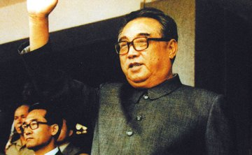 Court dismisses civic groups' request to ban North Korea founder's memoirs