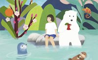 18th Seoul Eco Film Festival to highlight pandemic, climate crisis, ecological destruction