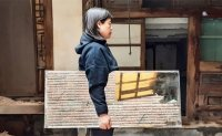 Artist reveals fading urban texture of Seoul's Jangwi-dong