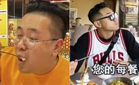 $1,500 haircut, $61,000 suit: Chinese TikTok influencers apologize for videos of lavish spending