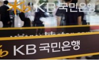 KB Financial Group Q2 net income up 21.7% to 1.2 trillion won