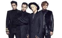 BIGBANG to make comeback at US music festival