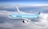 Korean Air to charge additional fees on emergency exit seats