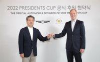 Hyundai's luxury brand Genesis bolsters golf marketing