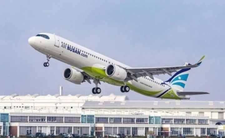 Air Busan to resume flights to China's Ningbo