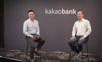 KakaoBank dismisses IPO overvaluation issues