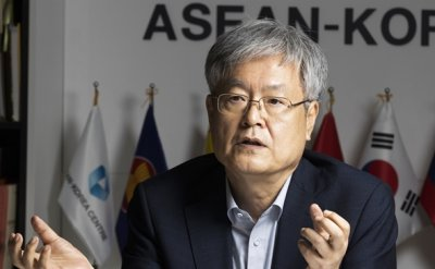 ASEAN-Korea Centre pursues two-way exchanges