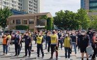 Gates Korea labor dispute to hurt Blackstone's Seoul office reopening