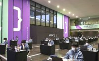 Nexon to hold final round of annual coding competition on Oct. 30